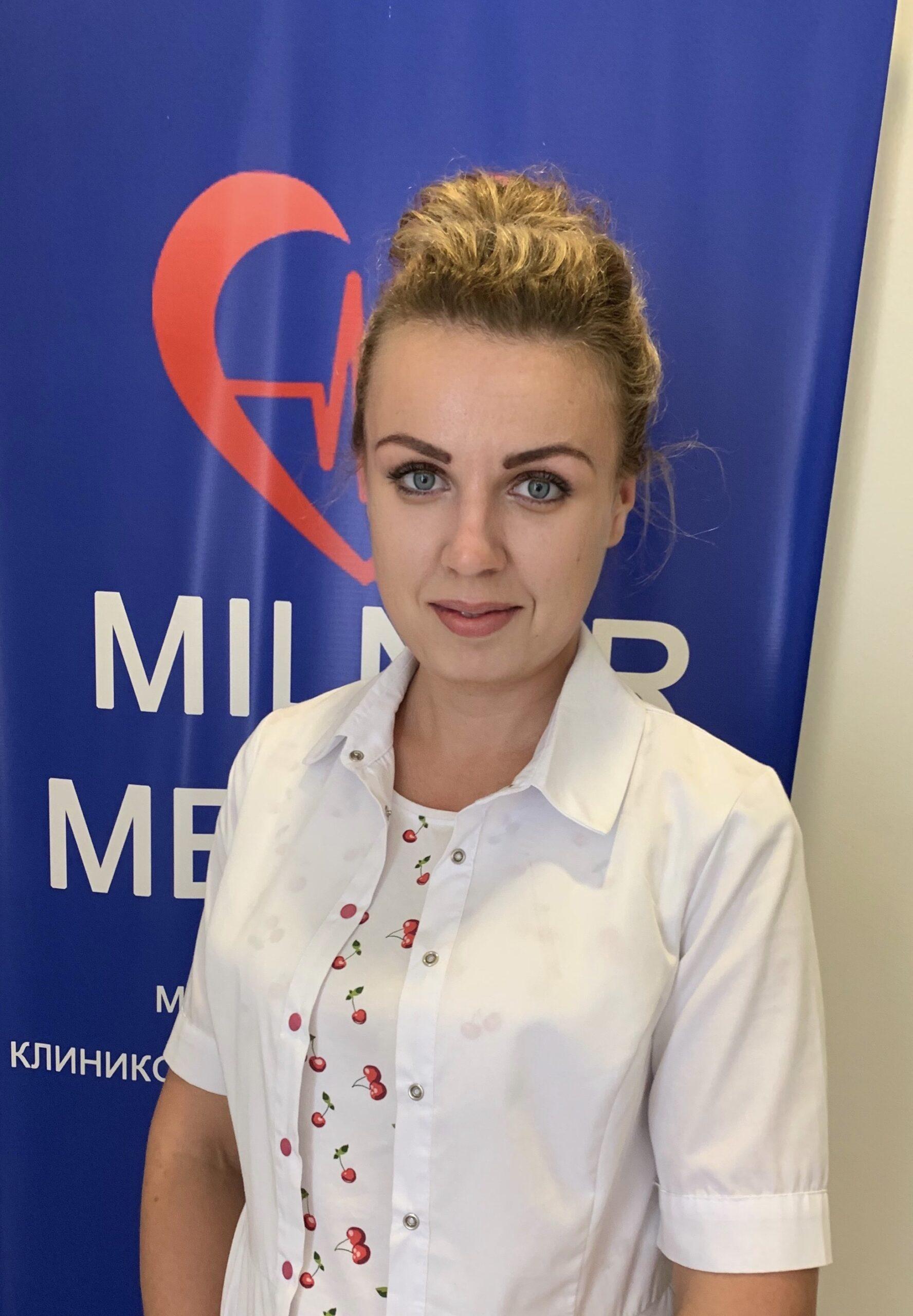 Погребняк Юлия Викторовна